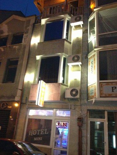 Хотел Мини Пловдив