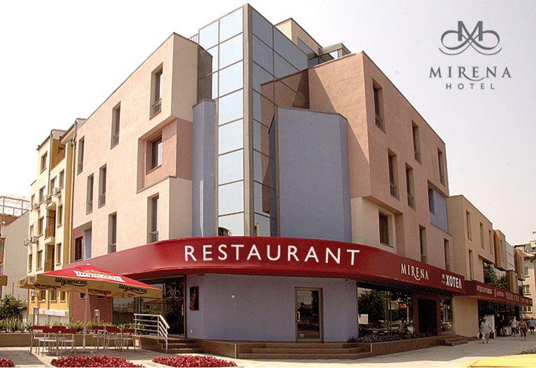 Хотел Мирена Пловдив