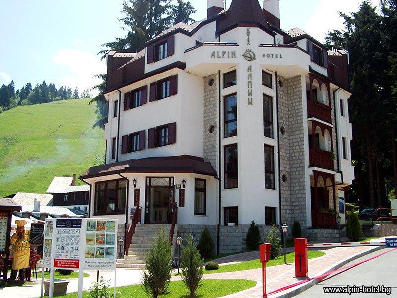 Хотел Алпин Боровец