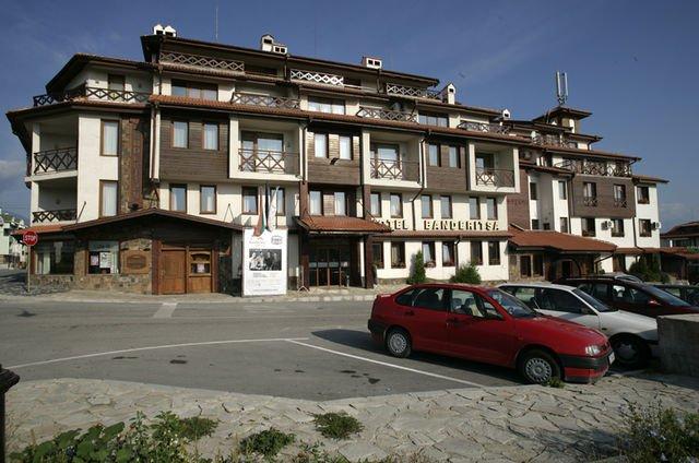 Хотел Бъндерица Банско