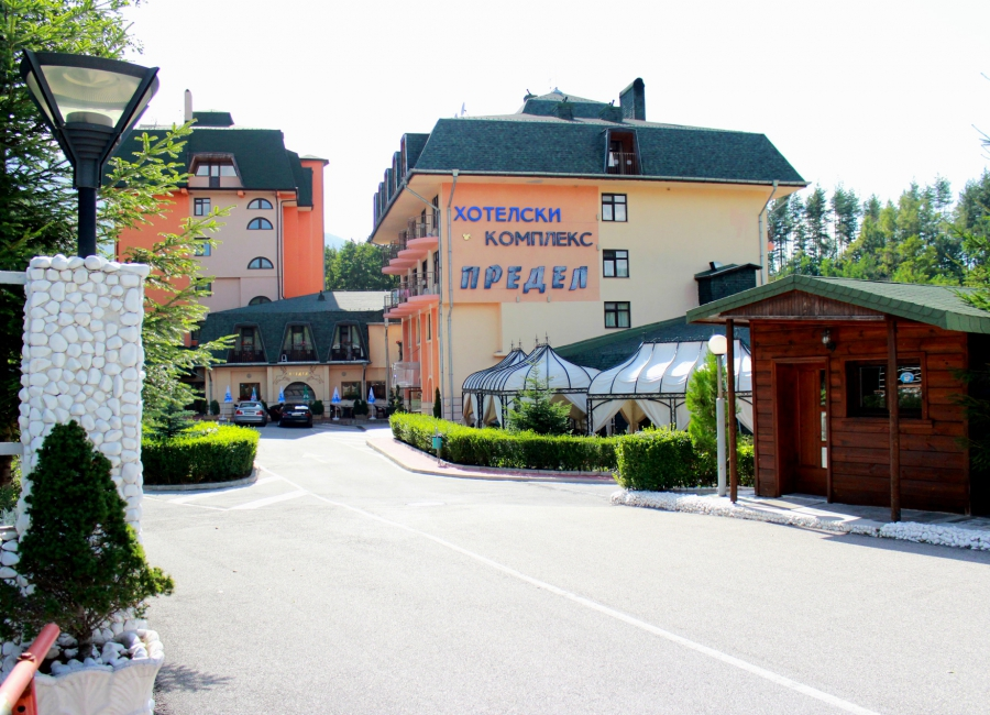 Хотел Предела Банско