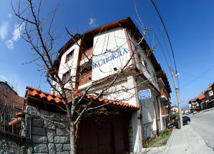 Къща Надежда Банско
