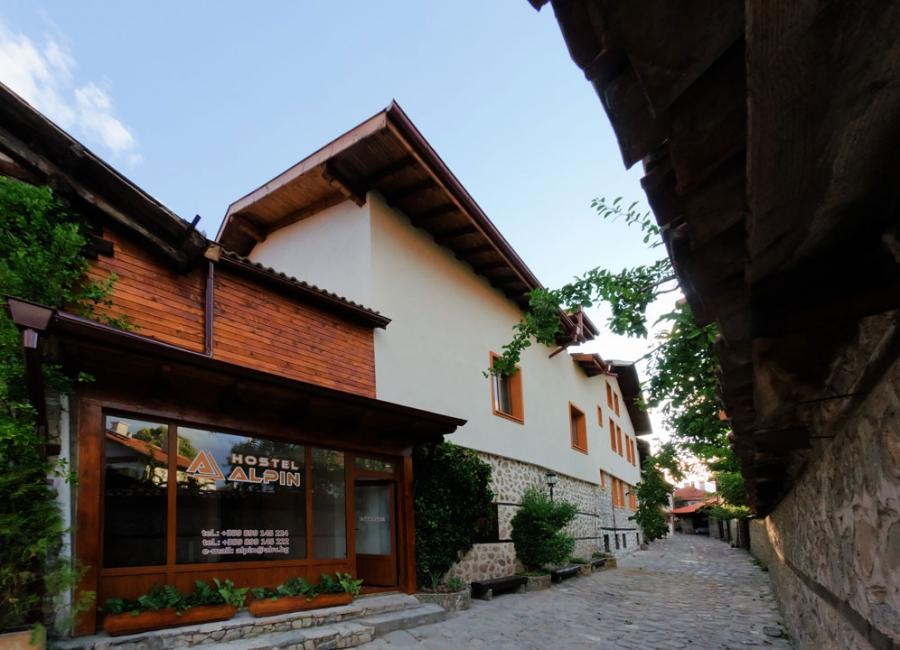 Хотел Алпина - 91 Банско