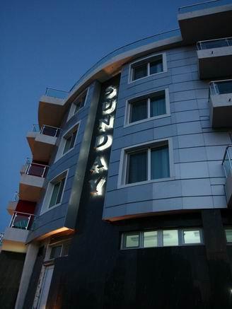 Хотел Съндей Китен
