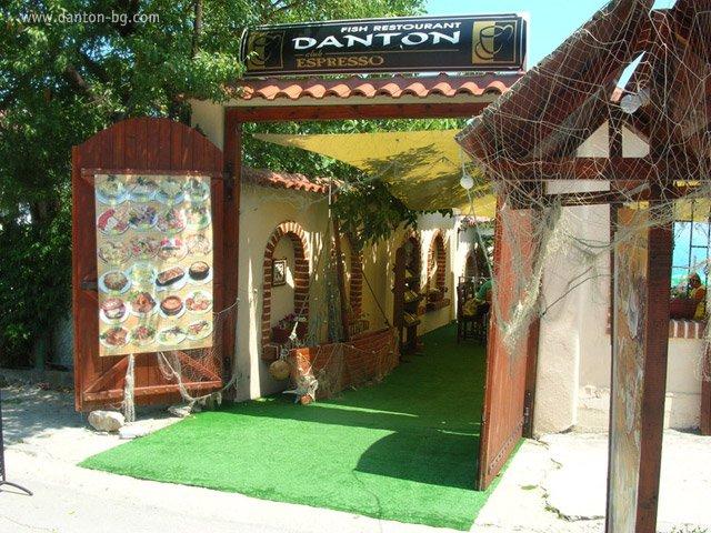 Хотел Дантон Златни Пясъци