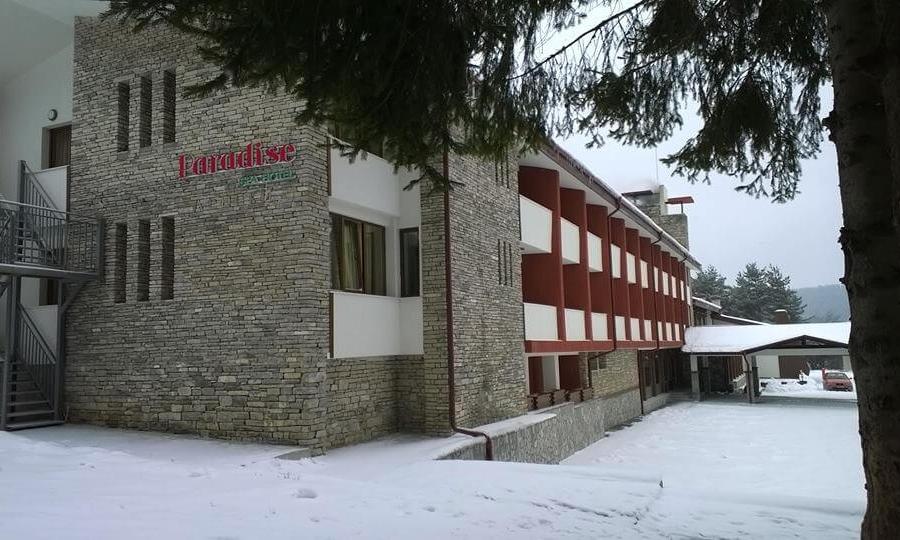 Спа Хотел Парадайз Велинград