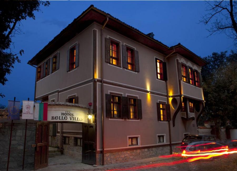 Хотел Бел Вил Пловдив