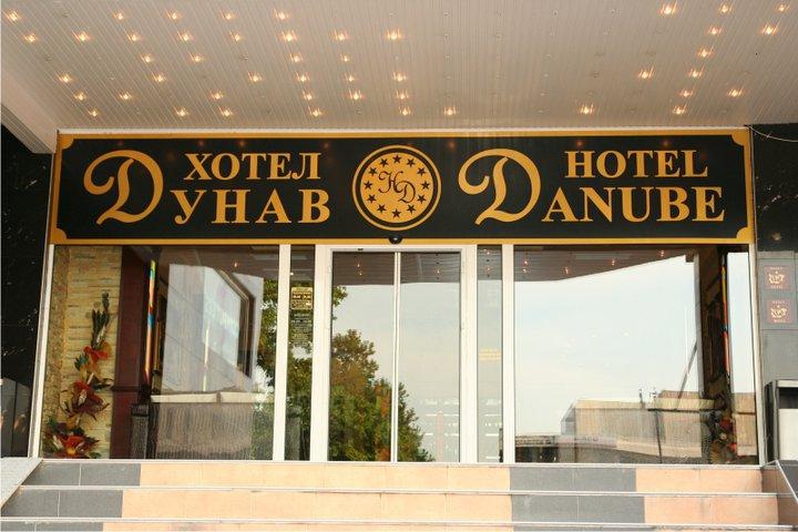 Хотел Дунав Свищов