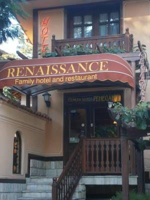 Хотел Ренесанс Пловдив