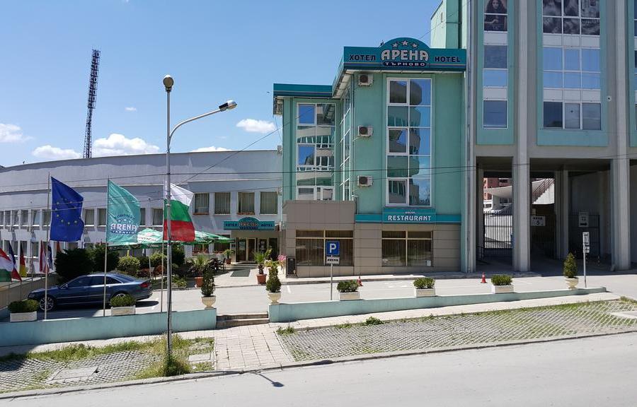 Хотел Арена Търново Велико Търново
