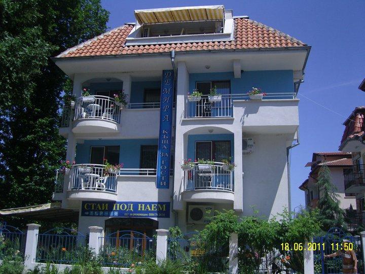 Хотел Демира Китен