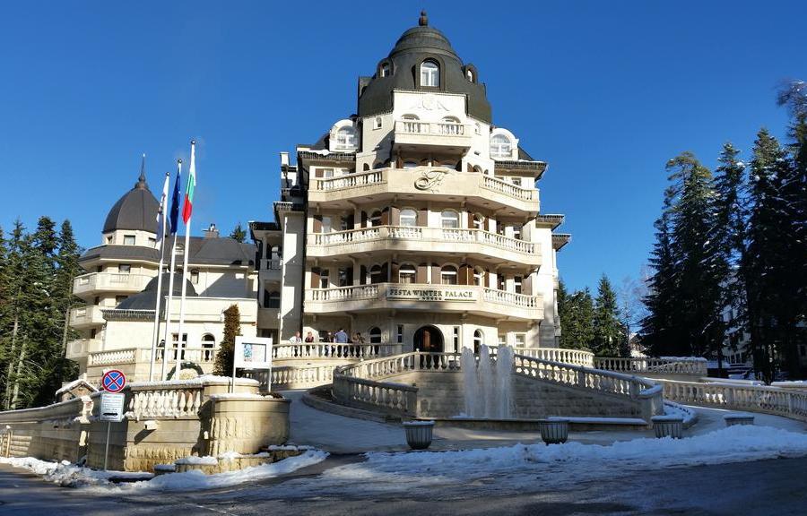 Хотел Феста Уинтър Палас Самоков