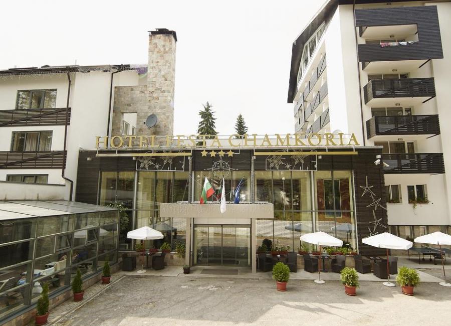 Хотел Феста Чамкория Самоков