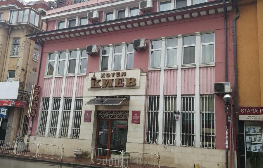 Хотел Киев Велико Търново