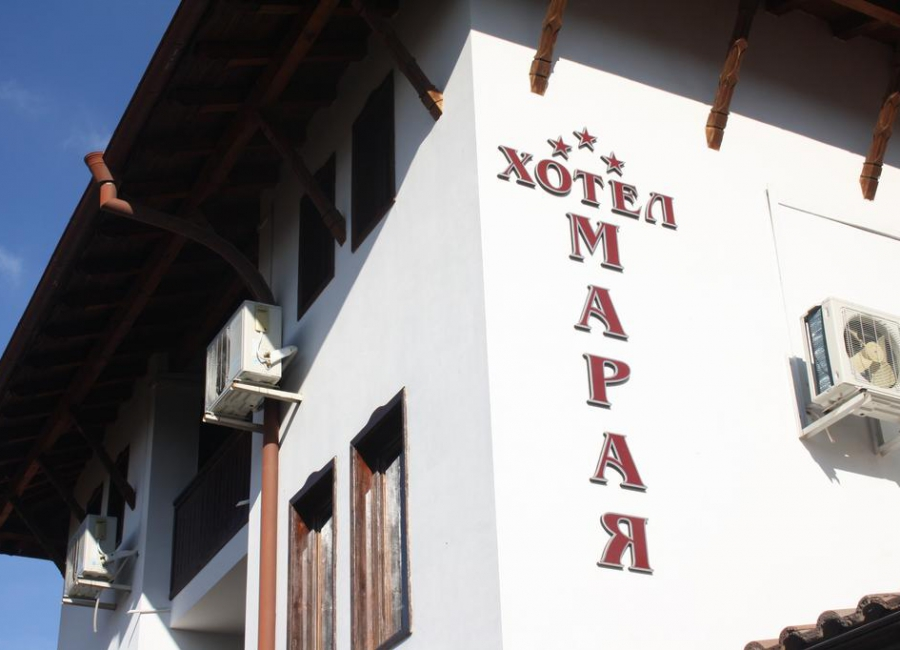 Хотел Марая Арбанаси