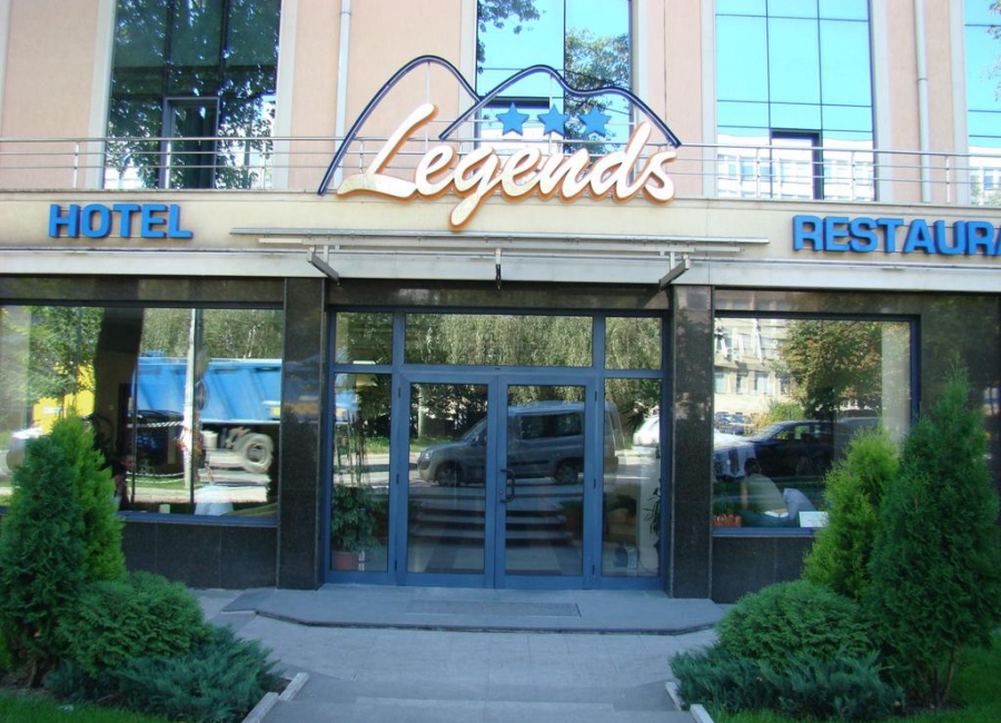 Бизнес хотел Легенди София