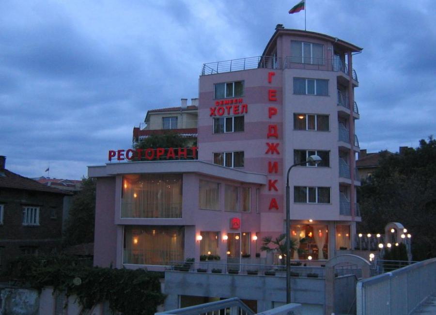 Хотел Герджика Пловдив