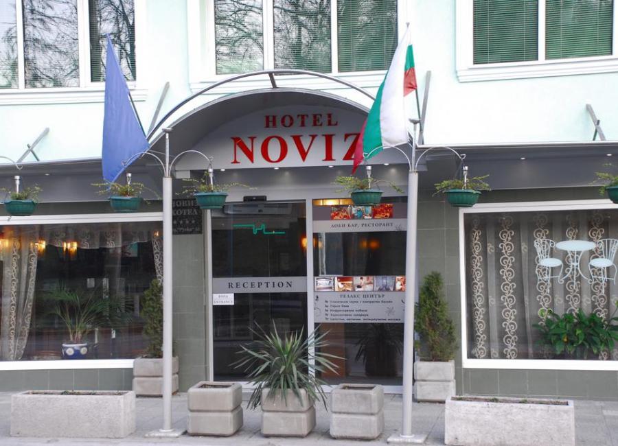 Новиз Хотел Пловдив