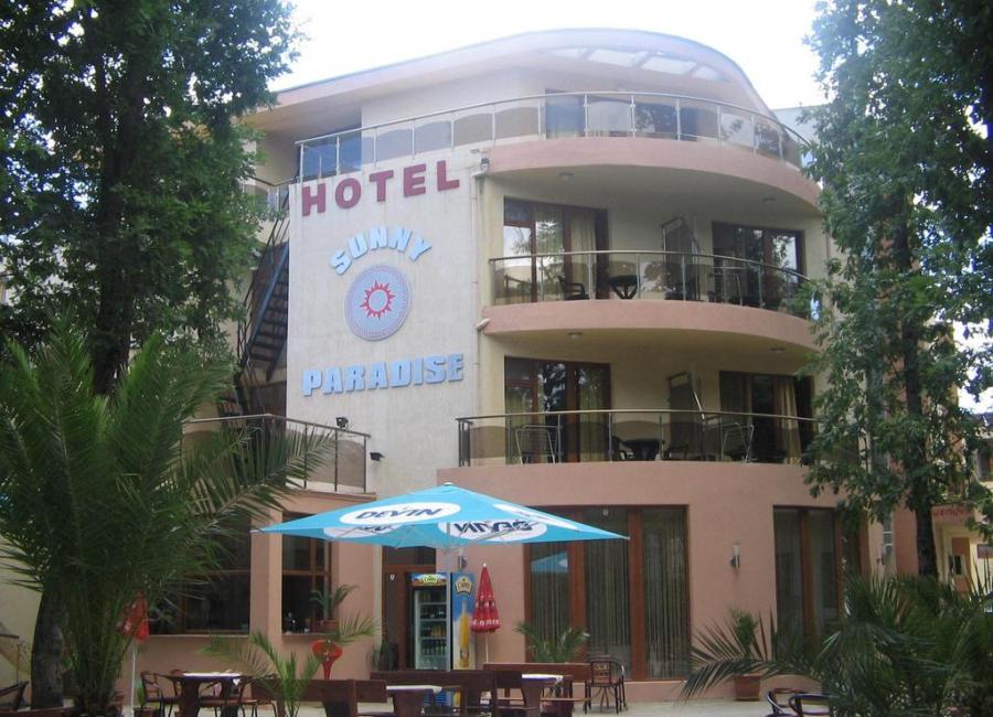 Хотел Sunny Paradise Китен