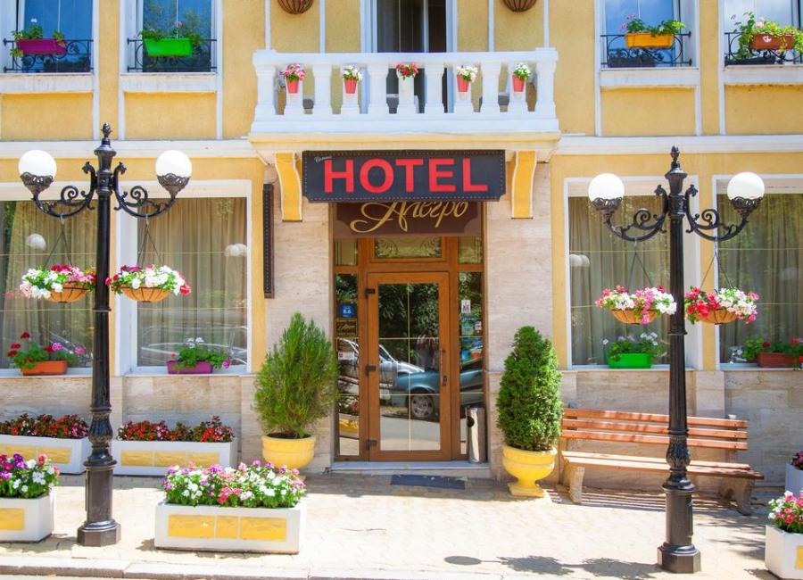 Хотел Алегро Велико Търново