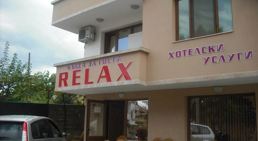 хотел Релакс Петрич