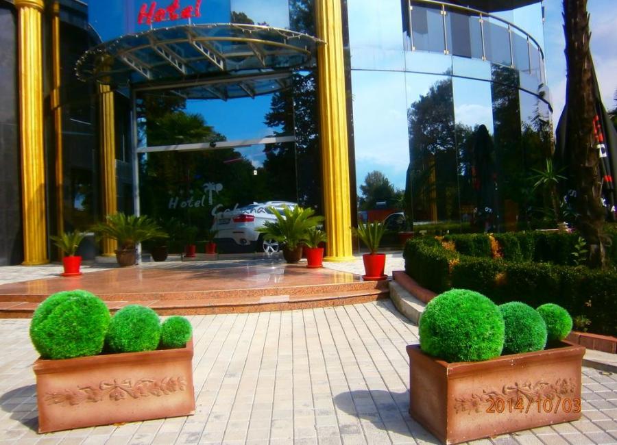 Хотел Кабана Пловдив