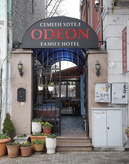 Хотел Одеон Пловдив