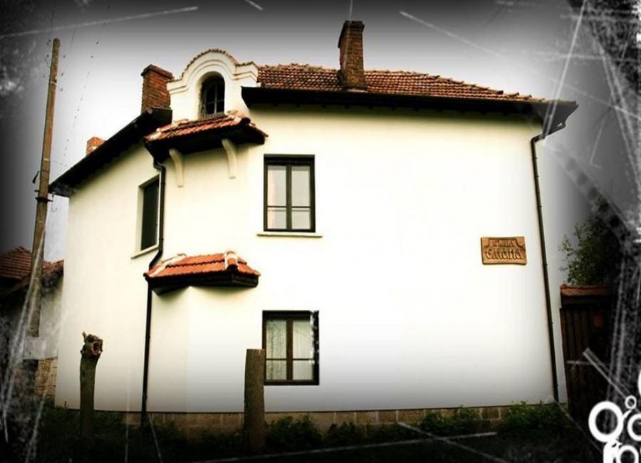 Къща Емана Крушуна