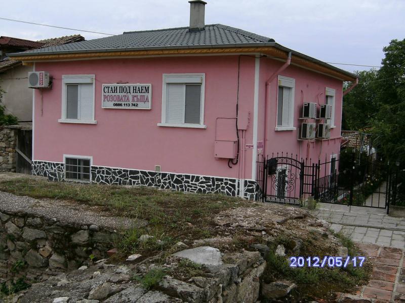 Розовата къща Хисаря